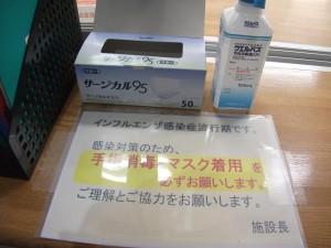 ☆DSCF6100