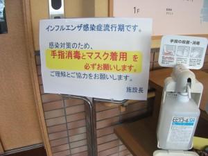 ☆DSCF6103